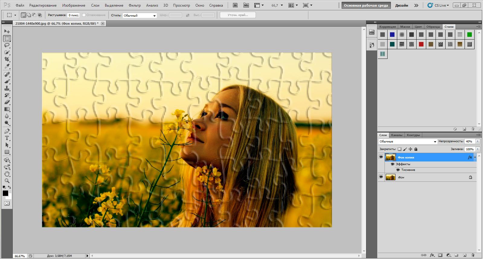Как в фотошопе сделать квадраты фото 350
